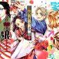 【新刊】東村アキコ「東京タラレバ娘」最新8巻など、女子コミック/コミック誌まとめ