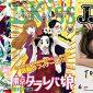 【新刊】4月22〜25日の新着コミック・小説・ファッション雑誌まとめ