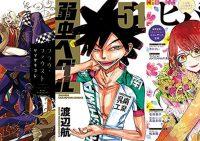 ヤマザキコレ『フラウ・ファウスト』第4巻など新刊コミックチェック