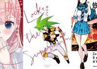 映画&アニメ化「恋と嘘 6」や生誕50周年記念「超人ロック 異聞 1」など新刊コミックチェック